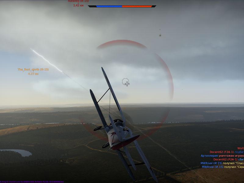 Изображение из игры War Thunder