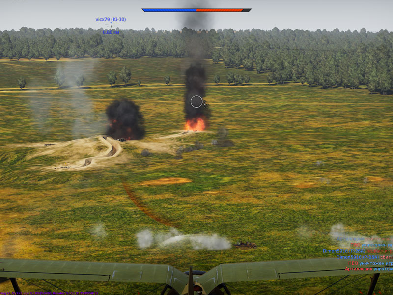 Онлайн игры игра War Thunder