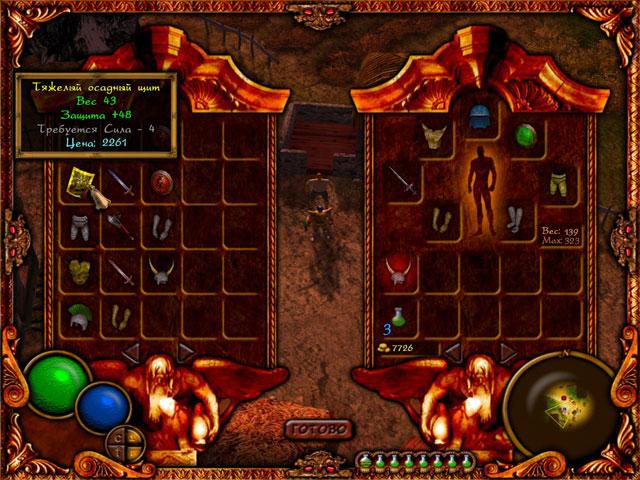 Изображение из игры Путь воина