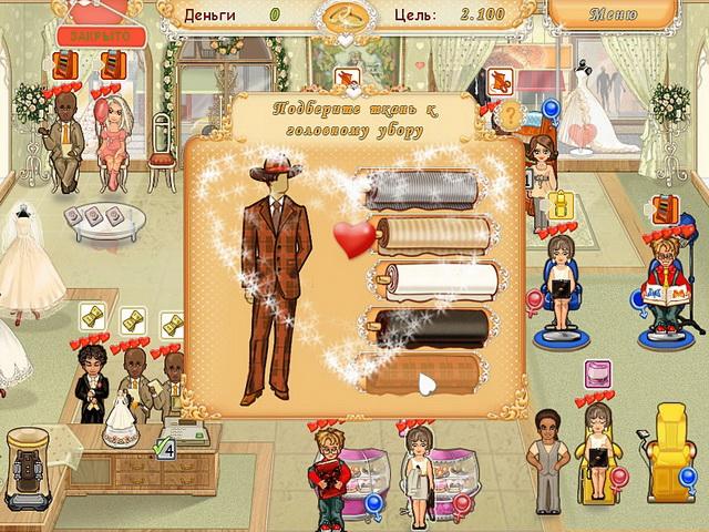 Бизнес игра Свадебный салон