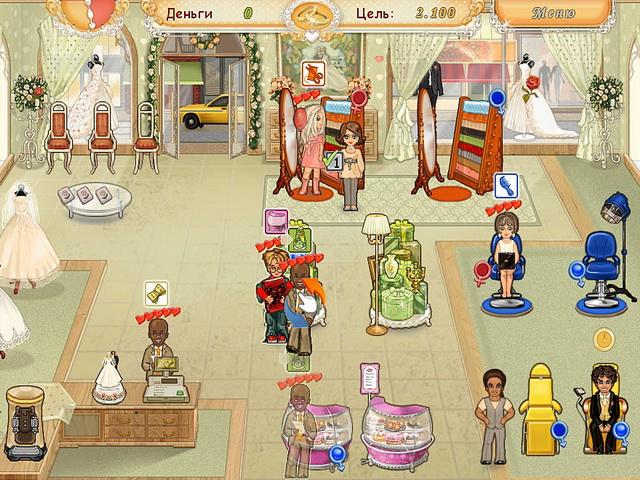 Фрагмент игры Свадебный салон