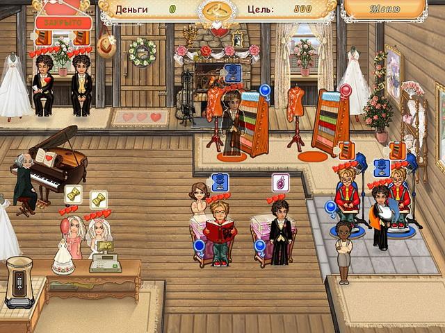 Игра Свадебный салон Бизнес
