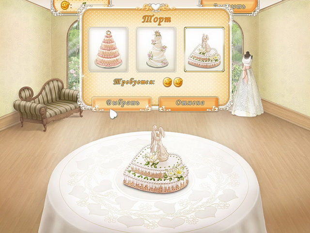 Изображение из игры Свадебный салон