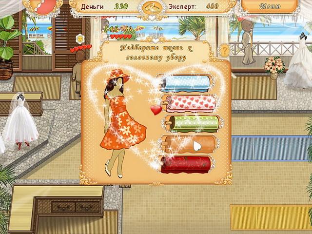Свадебный салон - Бизнес
