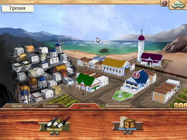 Изображение из игры Винодел