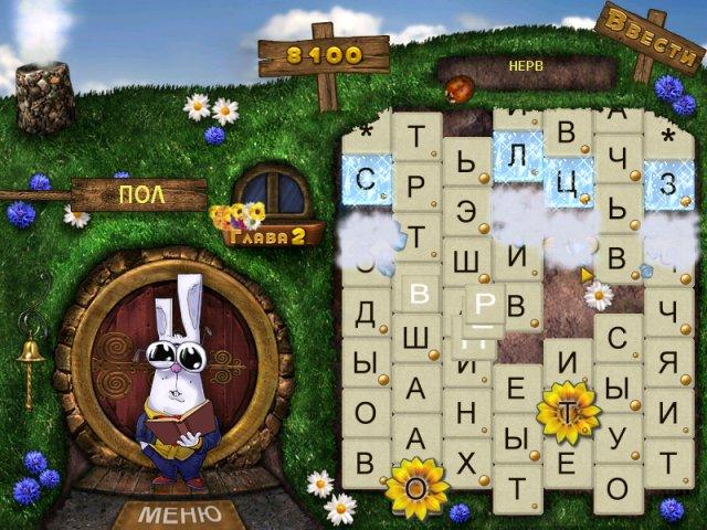 Изображение из игры Игра слов