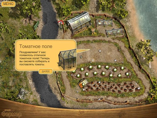 Бизнес игра Youda Фермер