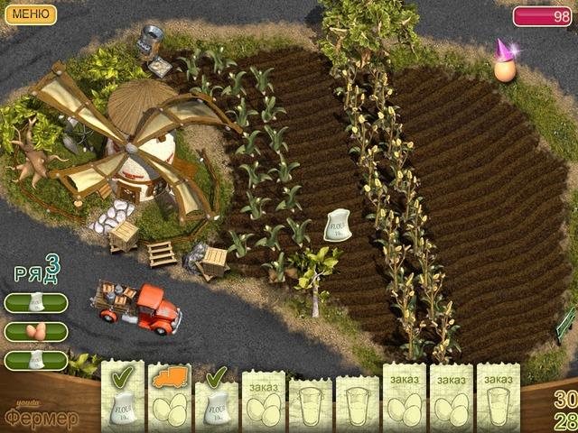 Фрагмент игры Youda Фермер
