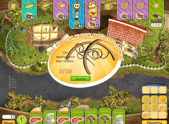 Фрагмент игры Youda Фермер 2 Спаси городок