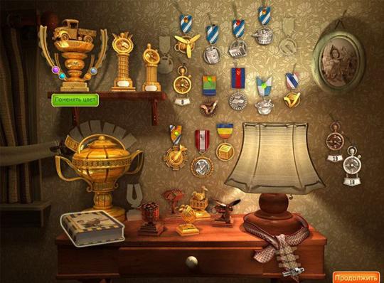 Изображение из игры Youda Фермер 2 Спаси городок