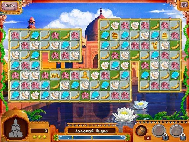 Изображение из игры Загадки путешествий. Поездка в Индию