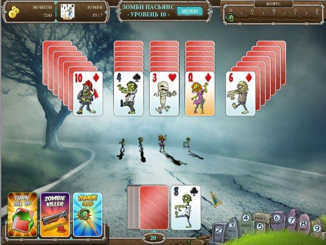 Фрагмент игры Зомби пасьянс