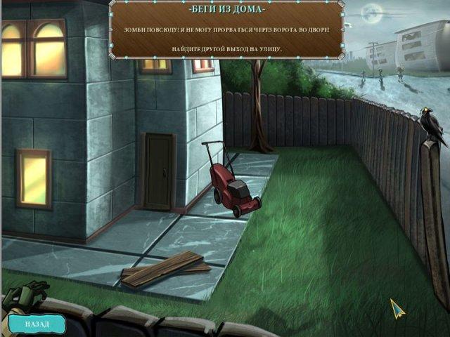 Изображение из игры Зомби пасьянс