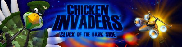 Вторжение кур 5 Тёмный клюв